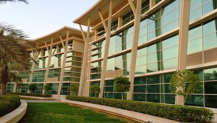 جامعة الفيصل - جامعات السعودية